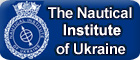 The Nautical Institute of Ukraine